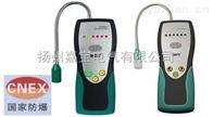 DY5750ADY5750A鹵素泄漏檢測儀