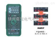 DY2101DY2101 機械保護式數字萬用表