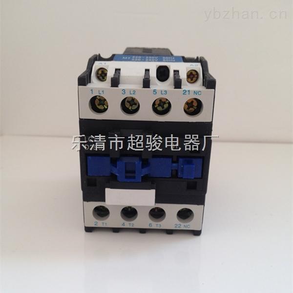 施耐德lc1-d2510交流接触器