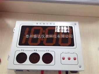 SH-300BGW300BGW大屏幕无线钢水测温仪挂壁式