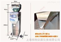 上海小型半自动包装机价格