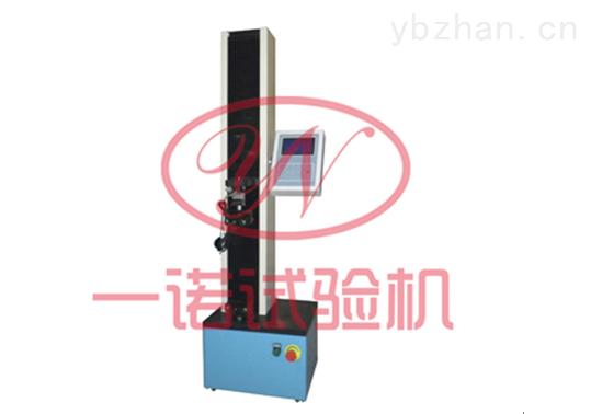 专业直销工业型煤冷压强度试验机的厂家