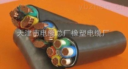 高压YJV22-3*120+1*25多芯电力电缆
