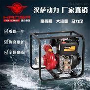 上海4寸柴油机水泵厂家HS40PIE