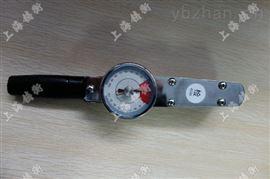 测螺帽用的指针扭力计40-200N.m