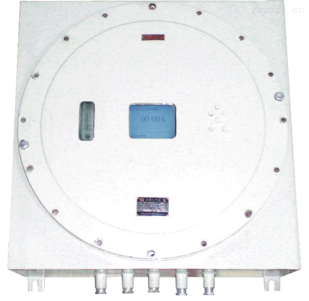 红外气体分析仪 Gasboard-3500(防爆型)