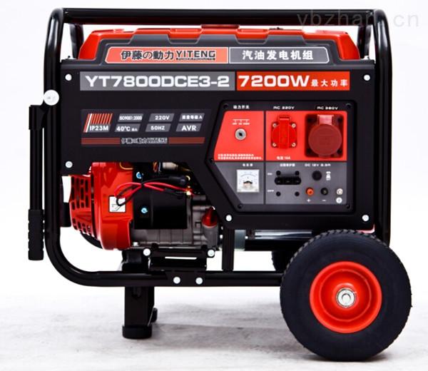 提供7千瓦三相电发电机