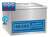 昆山舒美 KQ3200數控系列 臺式超聲波清洗機