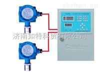 沼氣氣體報警器 預防甲烷超標爆炸 防爆氣體探測器