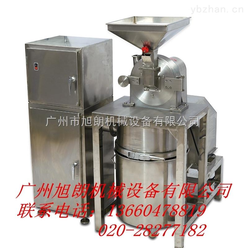 WN-500A-供应海藻粉碎机