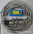 8300-A11-B908300-A25-B90 8300-A08-B90探头 延伸电缆 前置器 电涡流传感器 郑州航科