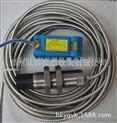 电涡流位移传感器DWQZ