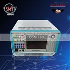 SRMC3000 继电保护测试仪