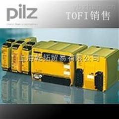 优选PILZ皮尔兹磁继电器德原装进口内报价