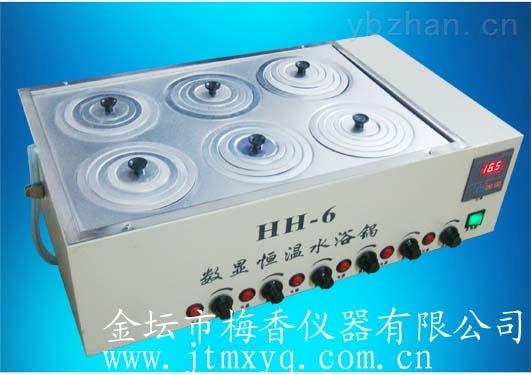数显智能型独立控制水浴锅