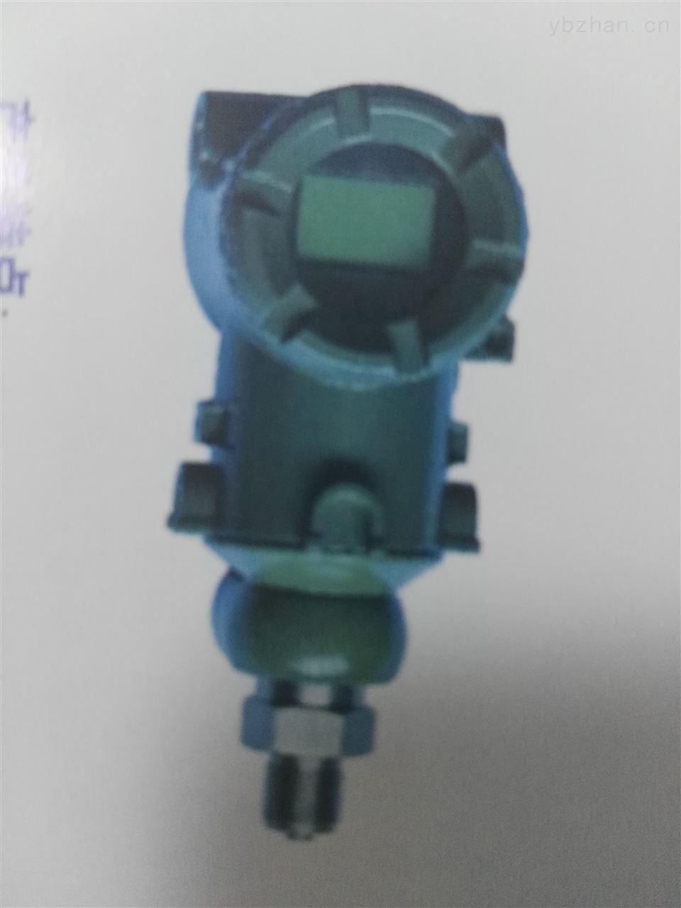 高静压压力变送器