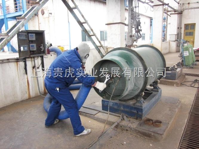 SCS-液氯电子秤两吨