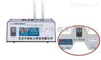 振实密度仪 型号:LN55YJ/ZS-102
