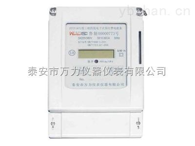 dtsy1672水电一卡通型三相四线预付费电表
