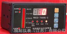 JNUQK-30-31-32智能锅炉水位控制器