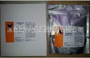 ET537310六价铬试剂