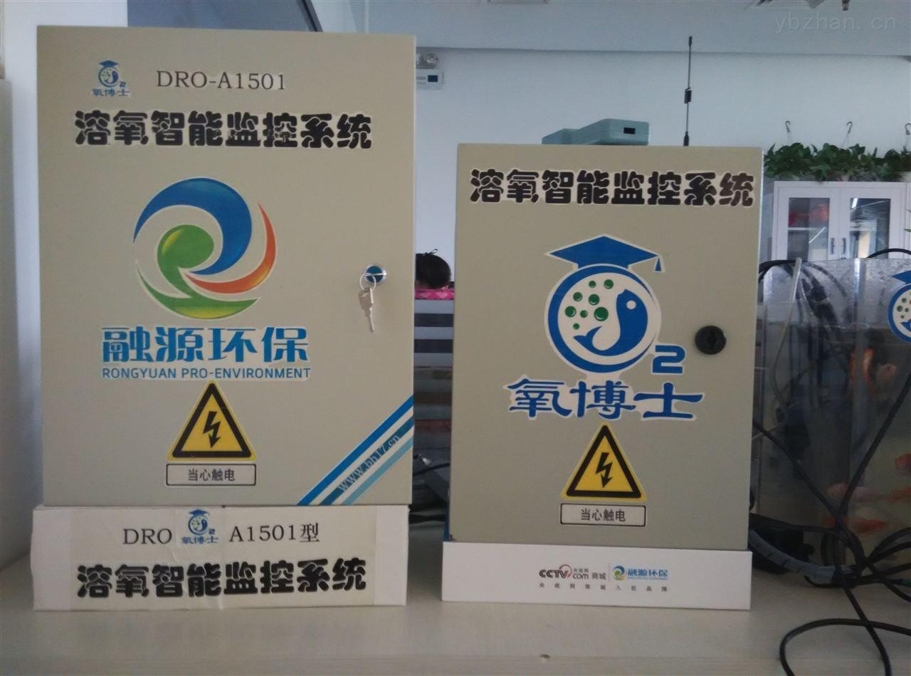 DRO-A952-溶解氧智能監控系統不用換膜不用換液
