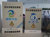 溶解氧智能監控系統不用換膜不用換液