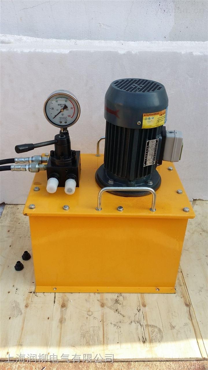 ZCB-700A-電動超高壓油泵生產供應商