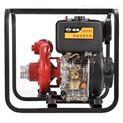 三寸高压柴油铸铁离心泵
