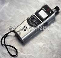 便携式光离子化挥发性有机气体检测仪