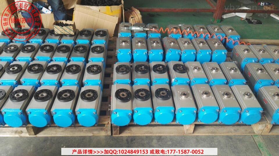 扬州苏阀厂价直销风门气动装置