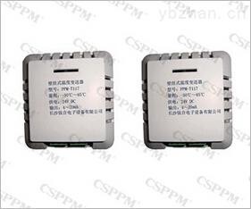 PPM-T117-壁挂式温度传感器 温度变送器