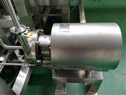 阿法拉伐衛生型離心泵LHK系列