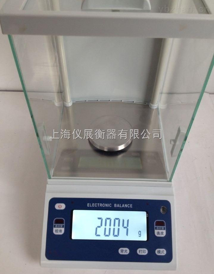 【2016新款】云南0.1mg电子天平Z新报价