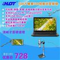 HOT 500萬像素USB遠焦高清數碼電子顯微鏡?電路板維修