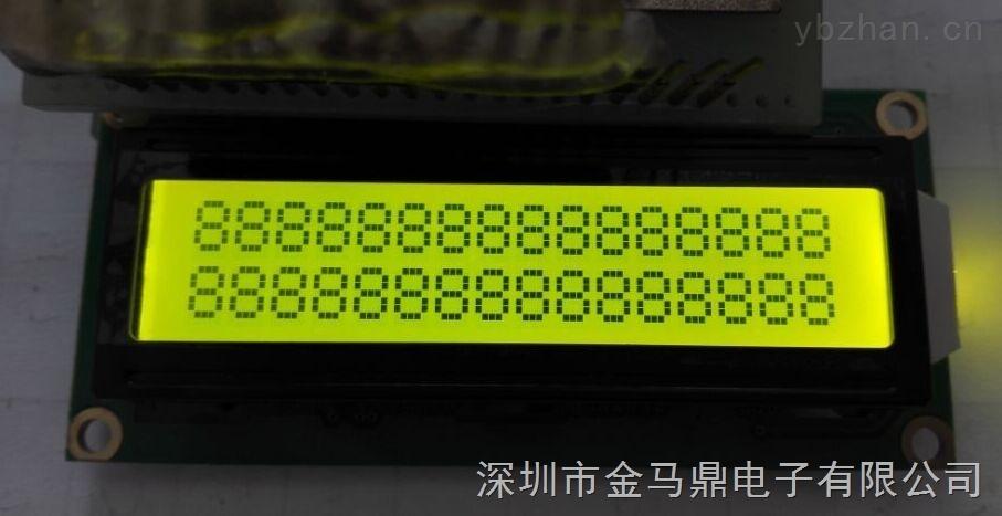 lcd1602对比度电阻接线图