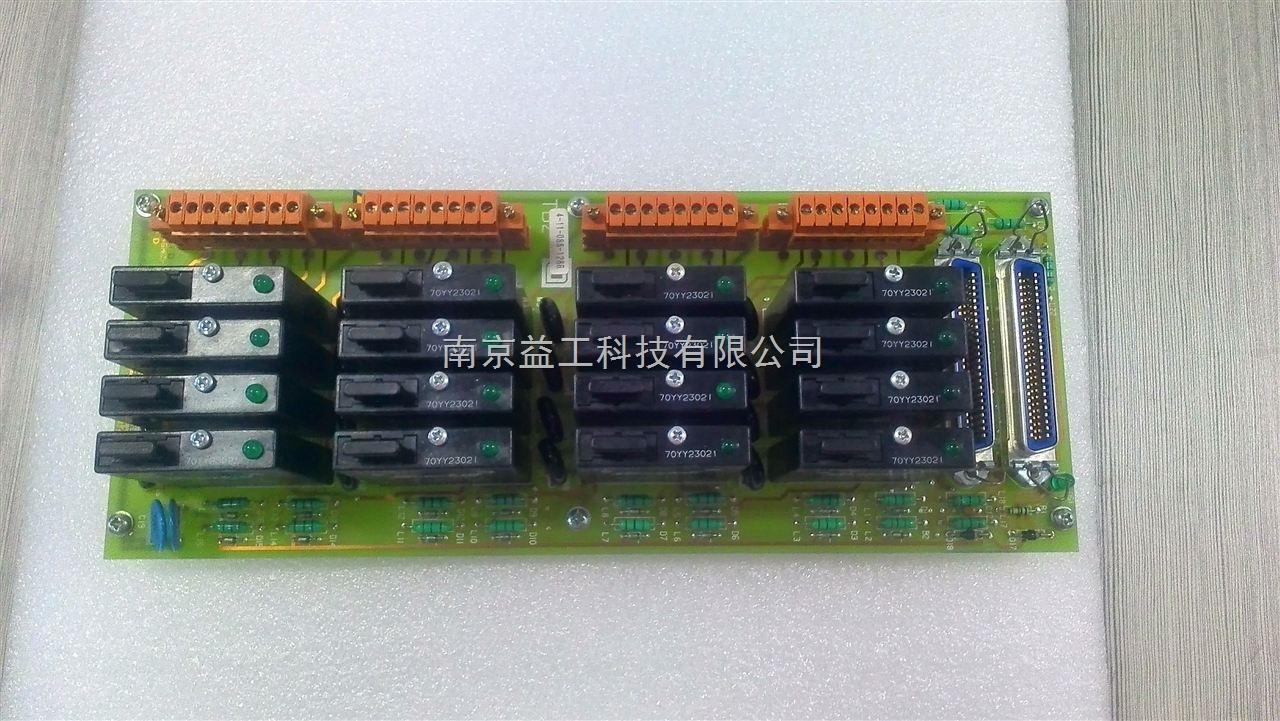 TPS系统   AO端子板