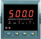 NHR-3200电压显示控制仪