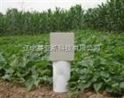厂家现货土壤墒情监测站SYS-TR0801