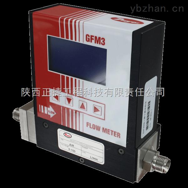 GFM3-GFM3系列氣體質量流量計