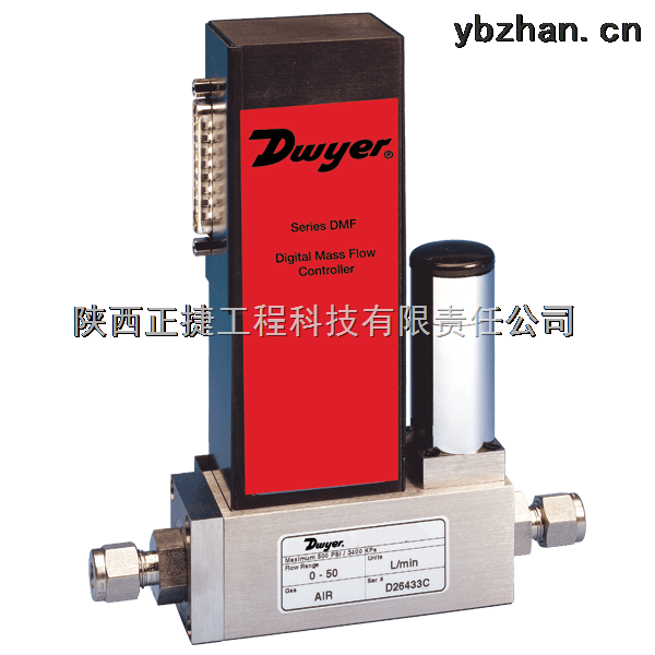 DFM-Dwyer DMF气体质量流量控制器