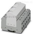 订货号2908264菲尼克斯防雷器FLT-SEC-P-T1-3S-440/35-FM