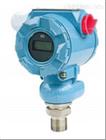 压力变送器厂家,西安差压传感器仪表制造