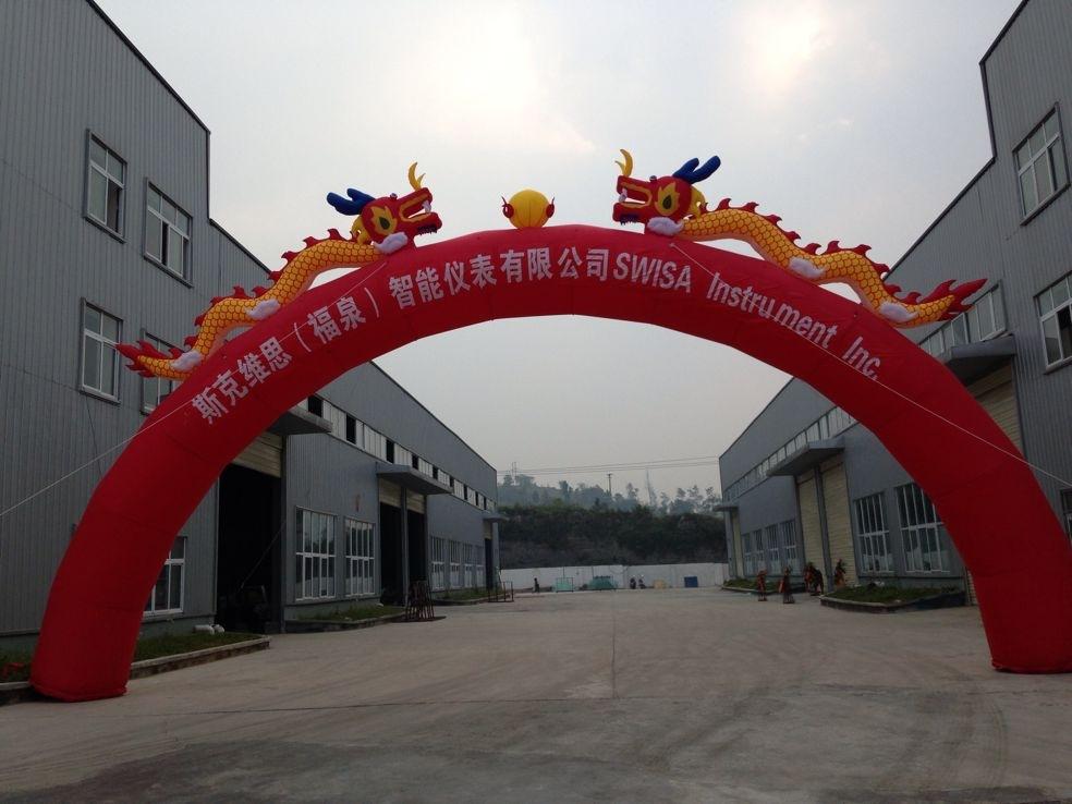 福泉工廠投產慶典順利閉幕