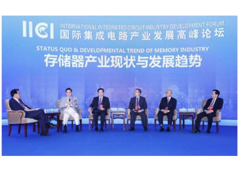 传统产业转型样板 中国集成电路发展进入新高度