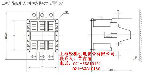 cj40-10a/16a交流接触器,cj40交流接触器安装图