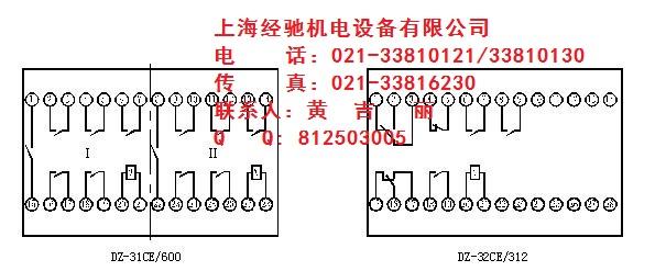 dz-30ce系列中间继电器
