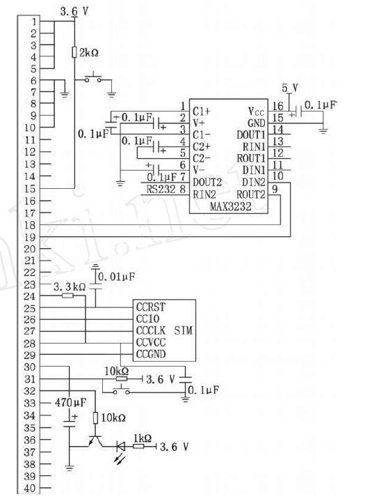 单片机的无线电力自动抄表系统的设计[图]