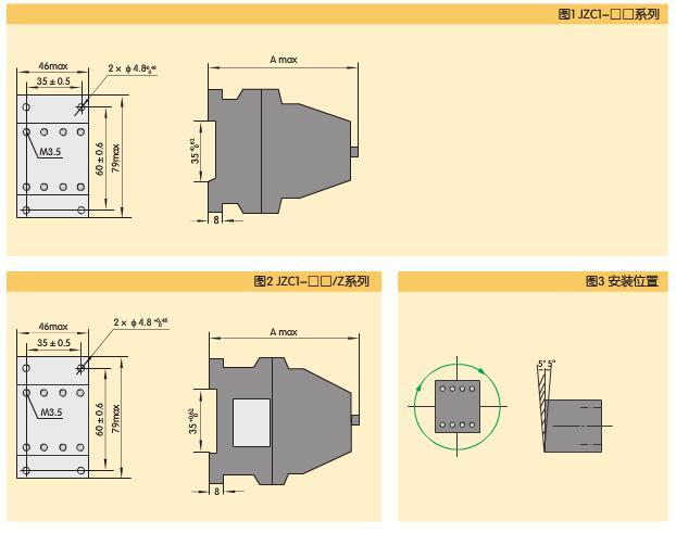 71型晶体管继电器接线图