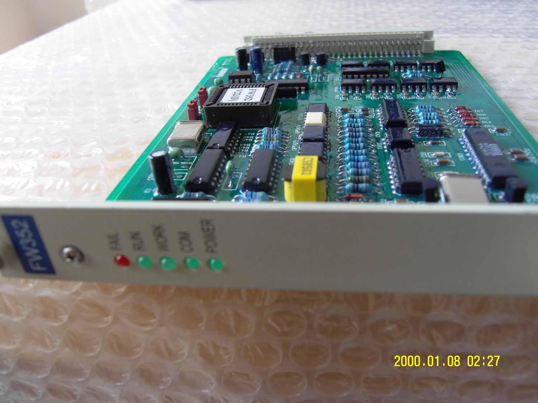 呼和浩特供应浙大中控16路数字信号输入卡分组隔离FW366厂家电话,FW366是智能型16路数字量信号输入卡,它能够快速响应干触点信号和电平信号的输入,实现数字量信号的准确采集。卡件具有内部软硬件在线检测功能(对CPU、信号通道、配电电源进行监测,以保证卡件的可靠运行)和WDT看门狗复位功能。在卡件受到干扰而造成软件混乱时能自动复位CPU,使系统恢复正常运行。卡件还具有自检功能,可对卡件的输入回路进行完全自检,以提高系统可靠性。FW366卡通过软件滤波和硬件滤波相结合方法对输入的开关量信号进行滤波。硬件滤
